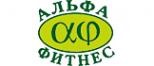 Логотип компании Альфа-фитнес
