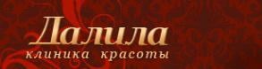 Логотип компании Далила