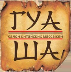 Логотип компании Гуаша