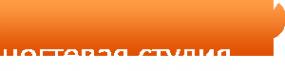 Логотип компании АлиВар