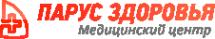 Логотип компании Парус здоровья