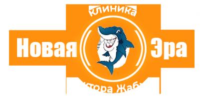 Логотип компании Новая Эра