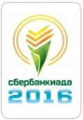 Логотип компании Разум тела