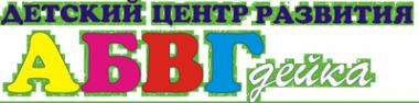 Логотип компании АБВГ-дейка
