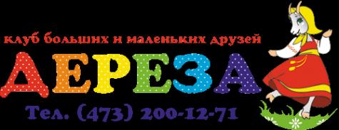 Логотип компании Дереза