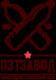 Логотип компании Пэтзавод