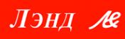 Логотип компании ЛЭНД
