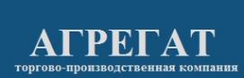 Логотип компании Агрегат