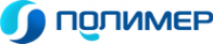 Логотип компании Полимер