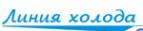 Логотип компании Линия холода