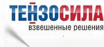 Логотип компании Тензосила