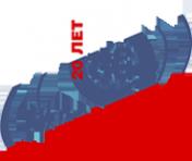 Логотип компании Гидрогаз АО