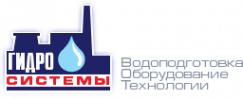 Логотип компании Гидросистемы