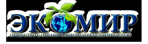 Логотип компании ЭкоМир