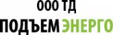 Логотип компании ПодъемЭнерго