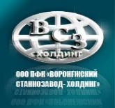 Логотип компании Воронежский станкозавод-холдинг