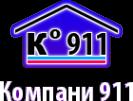 Логотип компании Торгово-сервисная компания