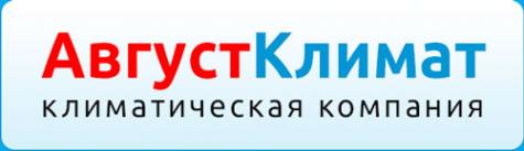 Логотип компании Август Климат