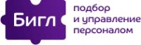 Логотип компании Бигл