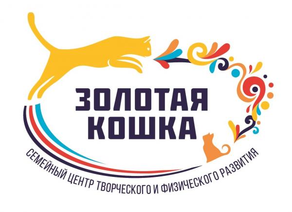 Логотип компании Золотая Кошка