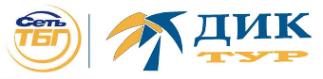 Логотип компании ДИК-тур