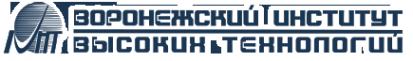 Логотип компании Воронежский институт высоких технологий