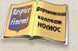 Логотип компании Номос