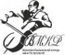 Логотип компании Воронежский музыкальный колледж им. Ростроповичей