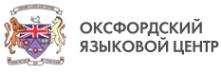 Логотип компании Оксфордский языковой центр