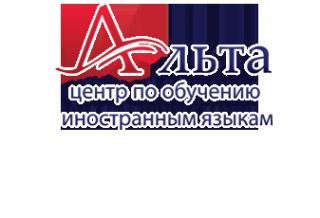 Логотип компании Альта