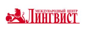 Логотип компании International House Voronezh Linguist