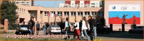Логотип компании Воронежский государственный университет