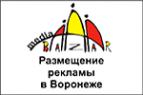 Логотип компании Выставочный центр Вета