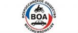Логотип компании Сеть автошкол