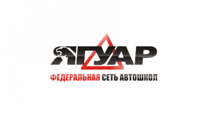 Логотип компании Ягуар