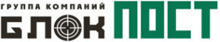 Логотип компании БлокПОСТ