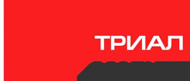 Логотип компании Триал Маркет