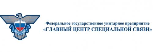 Логотип компании Управление специальной связи по Воронежской области