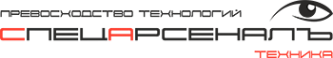 Логотип компании СпецАрсеналъ