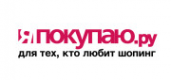 Логотип компании Я покупаю-Воронеж