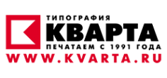Логотип компании Кварта