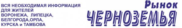 Логотип компании Центральное рекламное агентство