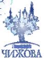 Логотип компании Галерея Чижова