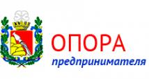 Логотип компании Опора Предпринимателя