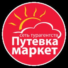 Логотип компании Путевка Маркет