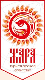 Логотип компании Жара