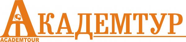 Логотип компании Академтур