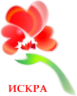 Логотип компании Искра