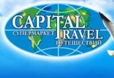 Логотип компании Capital Travel