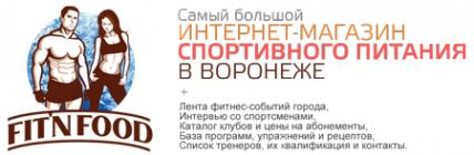 Логотип компании Магазин спортивного питания
